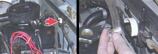 замена лампы освещения подкапотного пространства ваз 2106