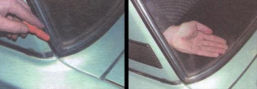 замена заднего лобового стекла автомобиля ваз 2106