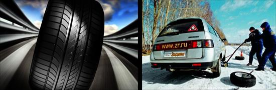 мелкий ремонт колесных шин
