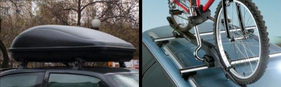 автомобильные багажники на крышу
