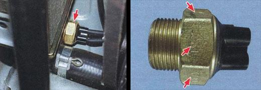 Электродвигатель вентилятора системы охлаждения ваз 2106