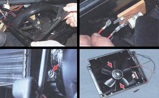 замена электродвигателя вентилятора отопителя ваз 2106