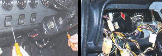 реле поворотников ваз 2106 снятие и установка