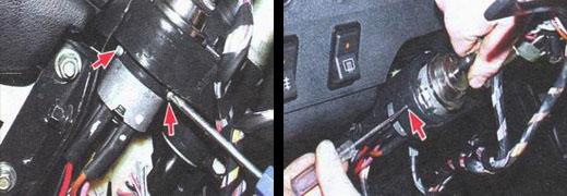снятие замка зажигания с автомобиля ваз 2106