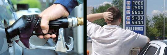 несколько советов, которые непременно помогут вам сэкономить бензин
