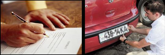 оформление купли продажи на автомобиль при покупке с рук
