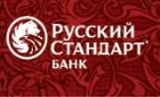 oformit-onlajn-zayavku-na-kredit