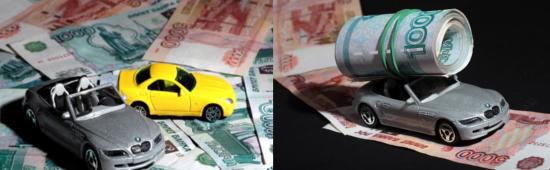 Налог на дорогие автомобили